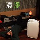 許瑞峰-因為克立淨, 清淨已不再只是夢想
