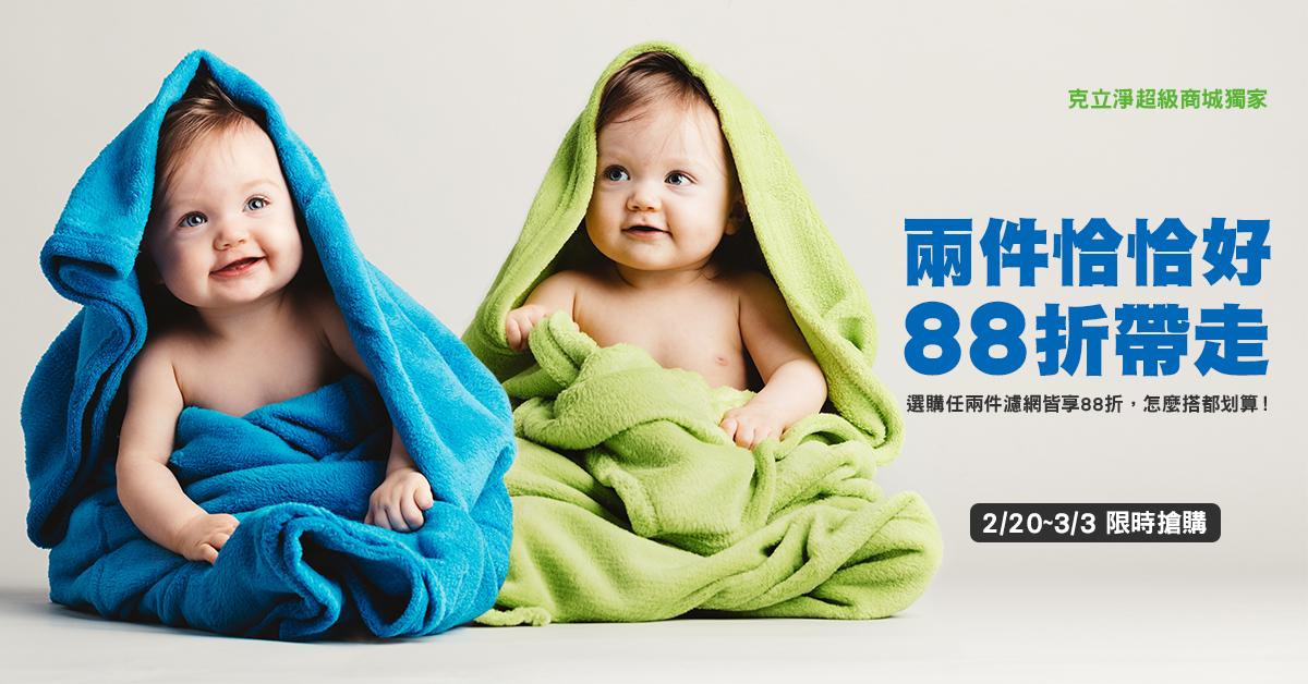 特賣廣告二_1200x628