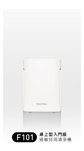 產品圖漸層-F101