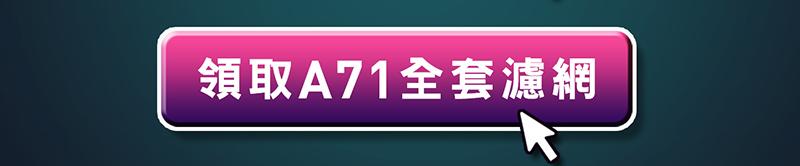 切圖_mobile版_14周年慶-2_eric_v4_06