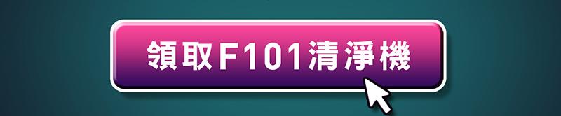 切圖_mobile版_14周年慶-2_eric_v4_08