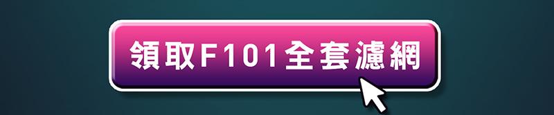 切圖_mobile版_14周年慶-2_eric_v4_11