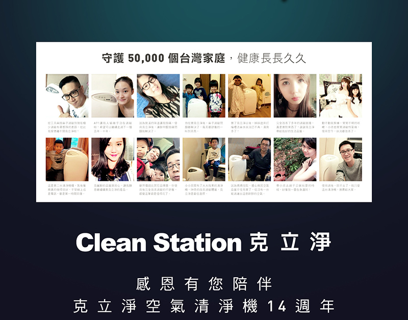 切圖_mobile版_14周年慶-2_eric_v4_14