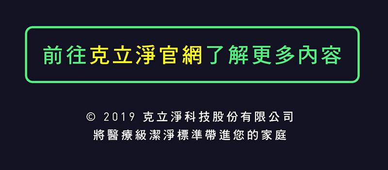 切圖_mobile版_14周年慶-2_eric_v4_15
