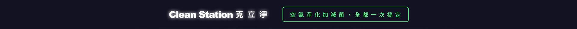 14周年慶-PC版_加寬_20191025_01