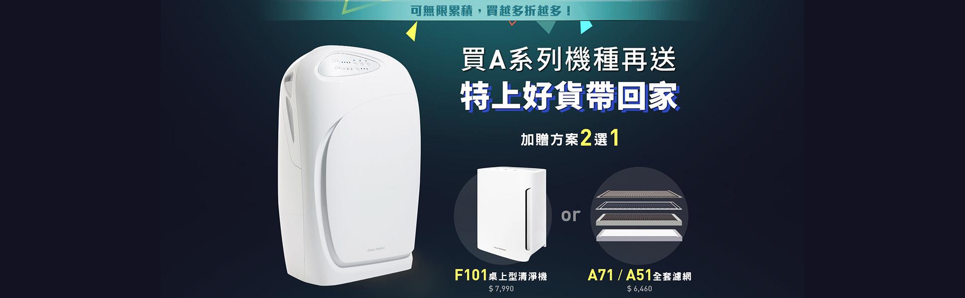 14周年慶-PC版_加寬_20191025_03