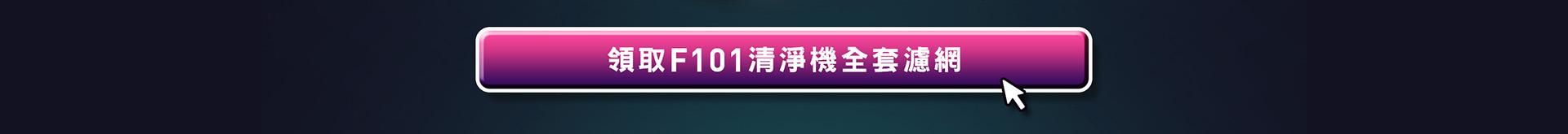 14周年慶-PC版_加寬_20191025_11