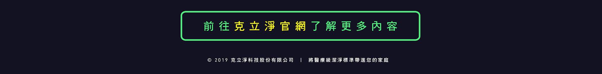 14周年慶-PC版_加寬_20191025_15