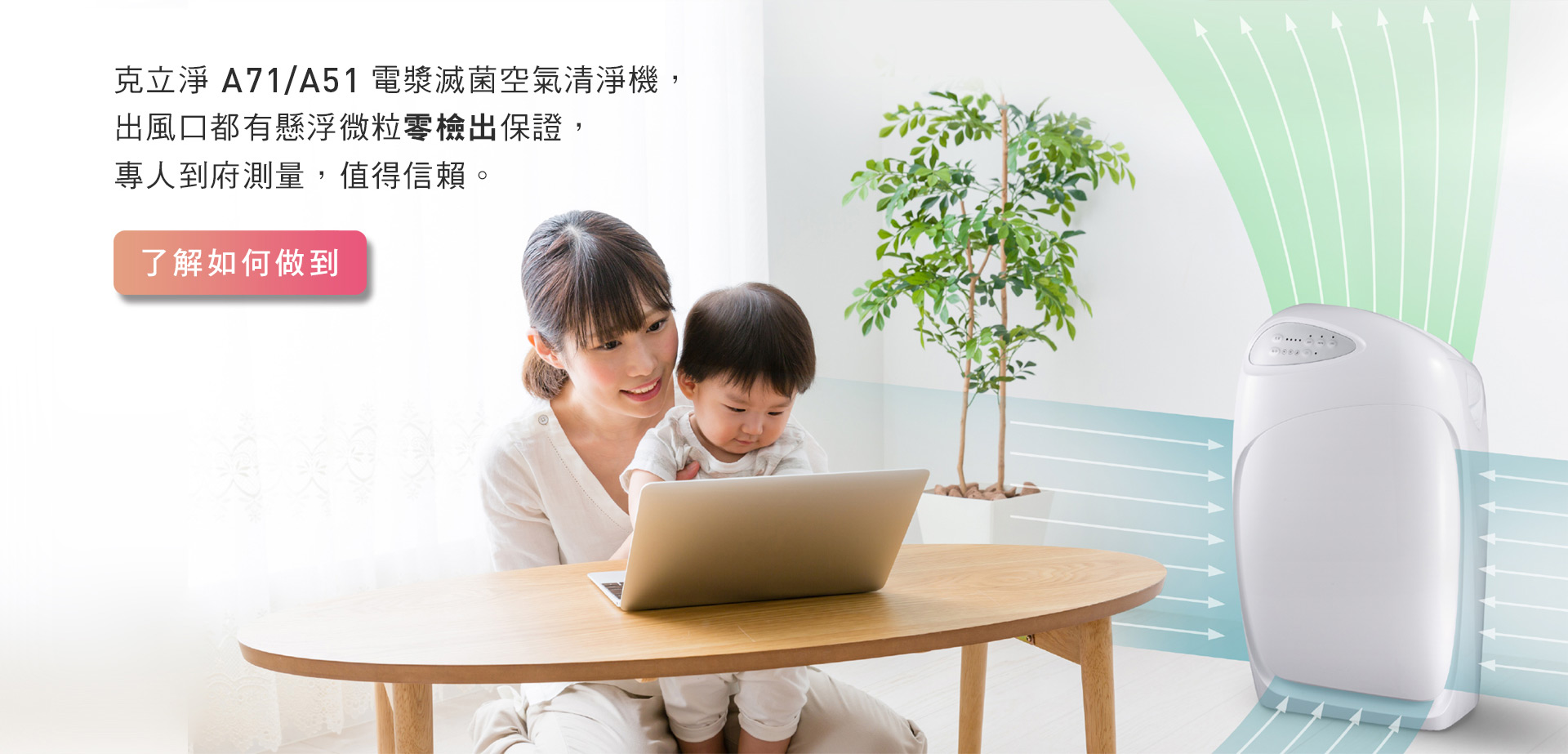 NEW週年慶LP_PC_20191112_v4_03