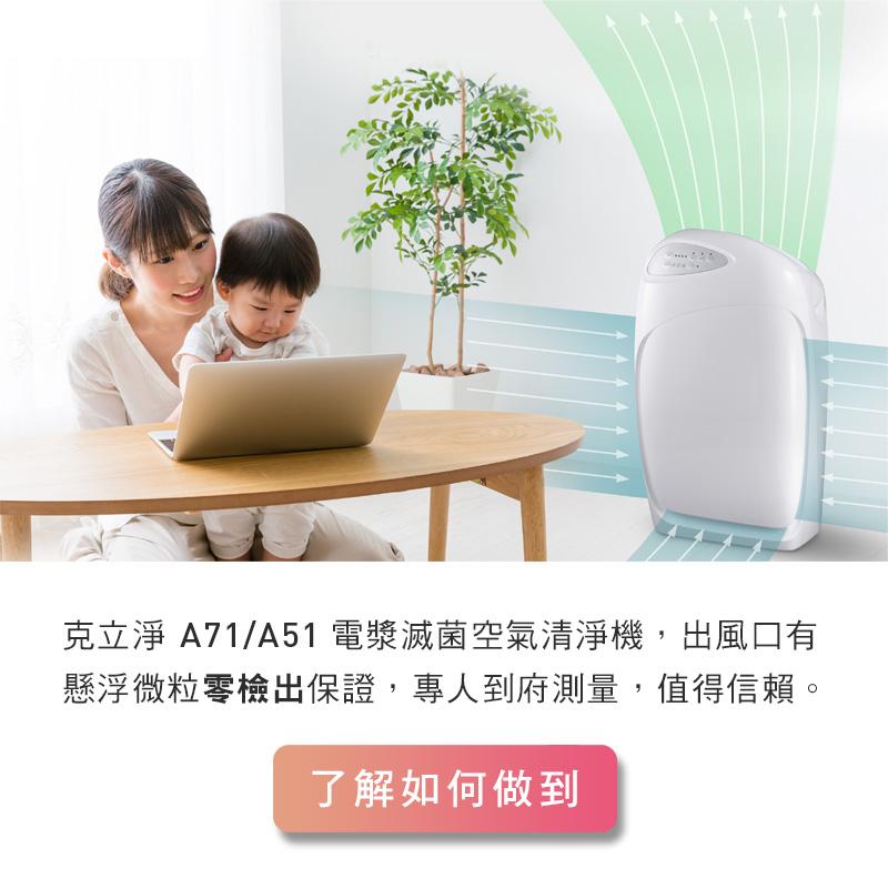 NEW週年慶LP_mobile_20191112_v4_03