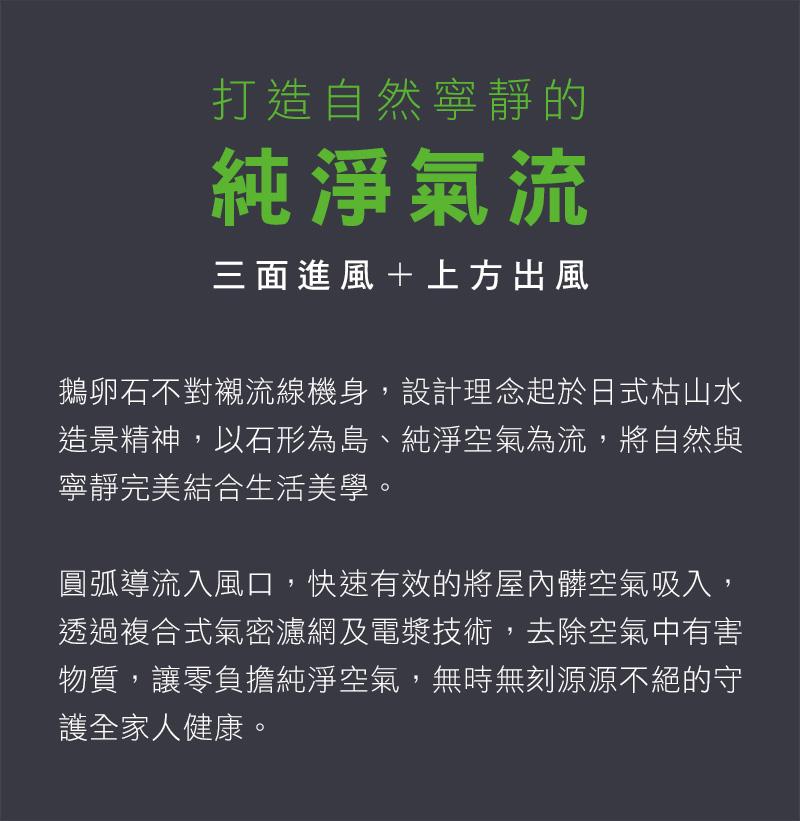 NEW週年慶LP_mobile_20191112_v4_04