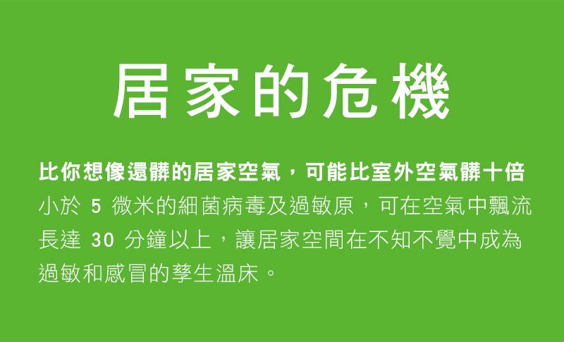 NEW週年慶LP_mobile_20191112_v4_06