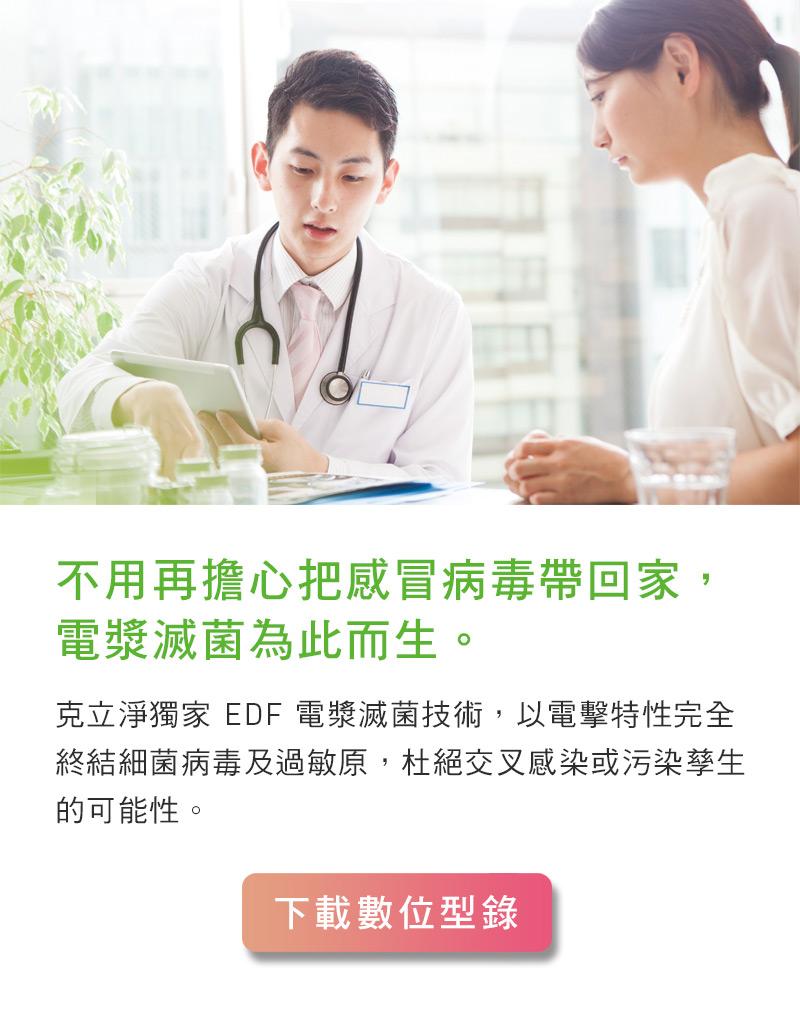 NEW週年慶LP_mobile_20191112_v5_08