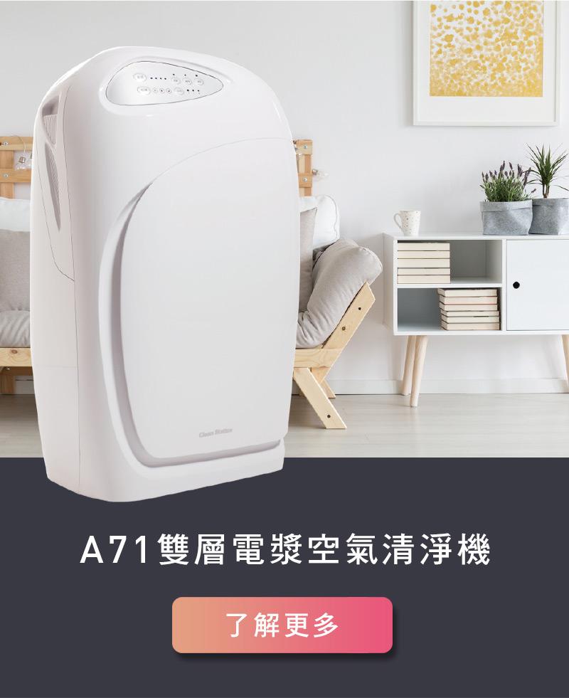 NEW週年慶LP_mobile_20191112_v5_11