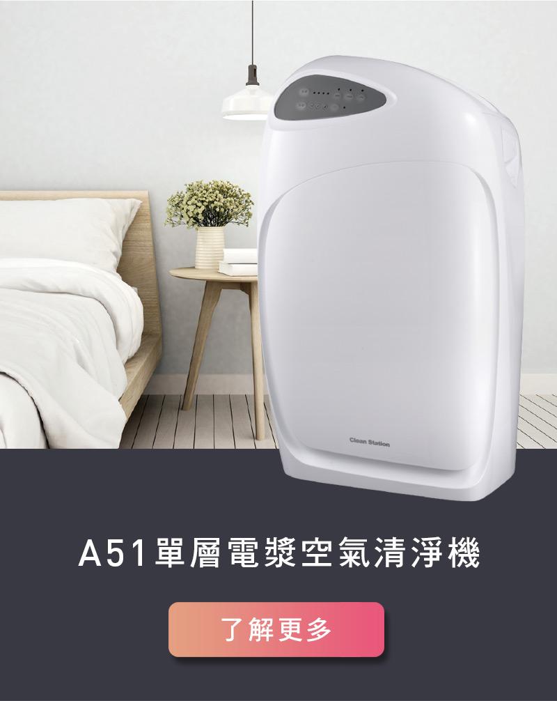 NEW週年慶LP_mobile_20191112_v5_12