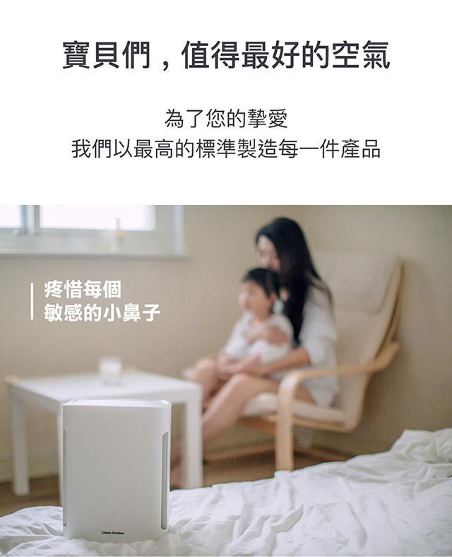 f101_14周年慶-Mobile版_20191104_V4_04