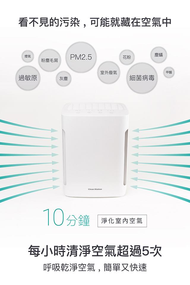 f101_14周年慶-Mobile版_20191104_V4_05