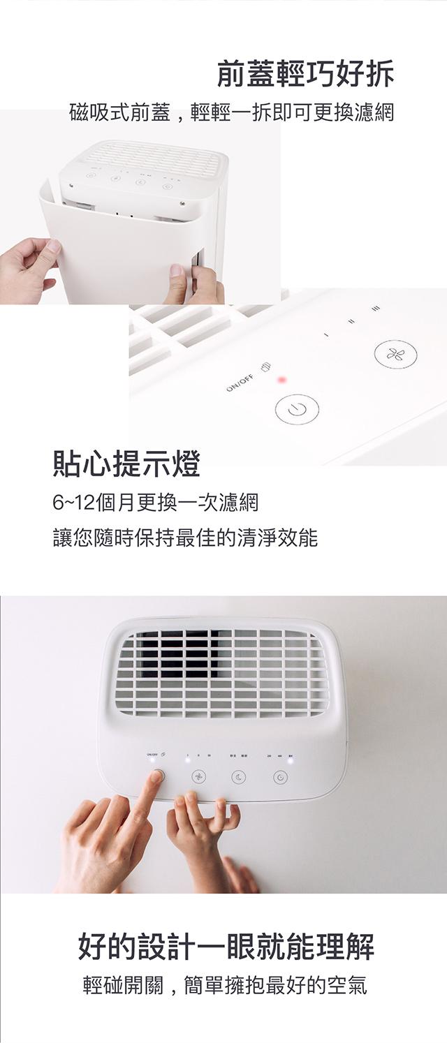 f101_14周年慶-Mobile版_20191104_V4_07