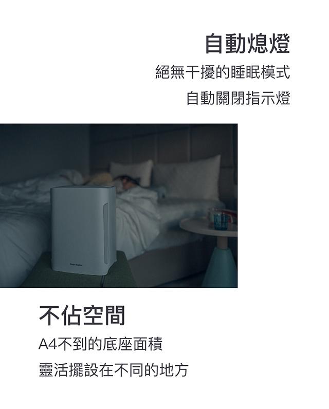 f101_14周年慶-Mobile版_20191104_V4_11