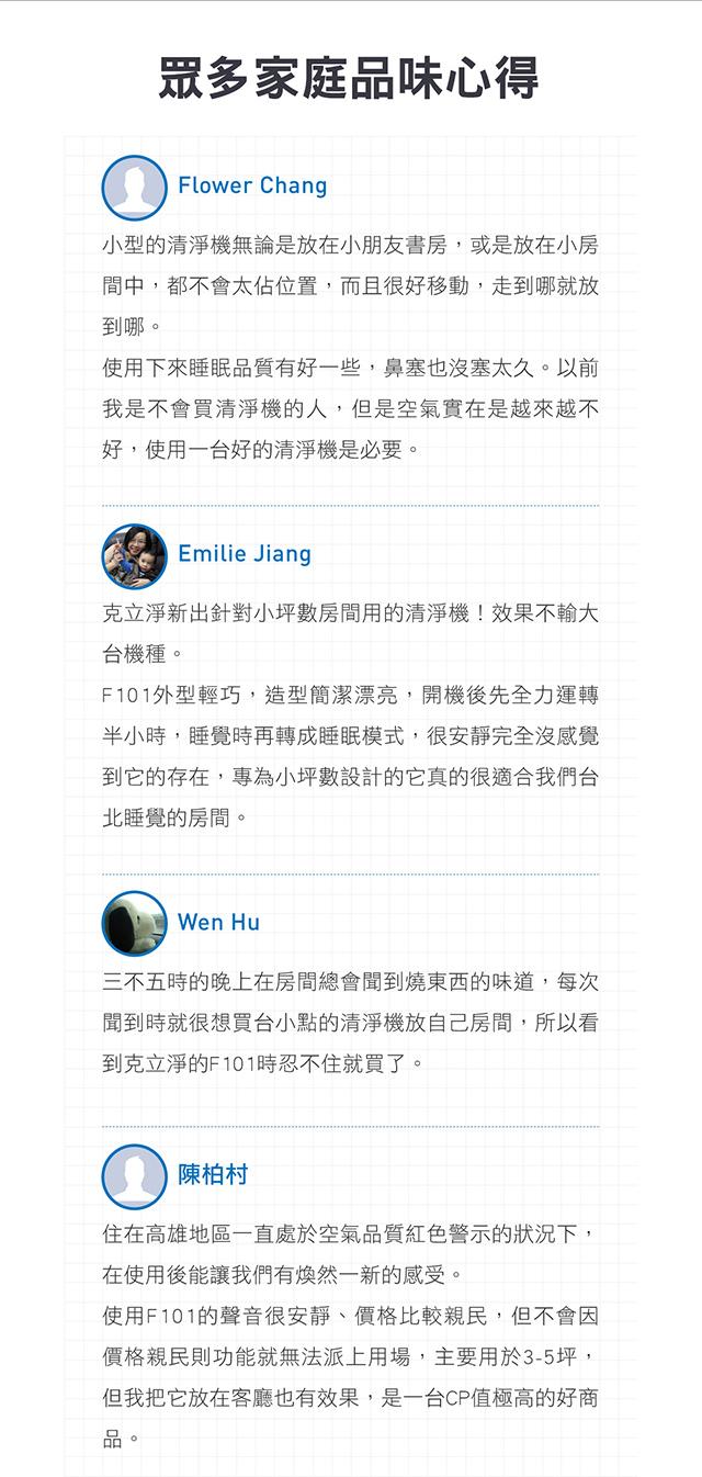 f101_14周年慶-Mobile版_20191104_V4_18