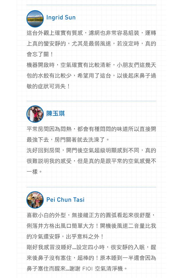 f101_14周年慶-Mobile版_20191104_V4_19