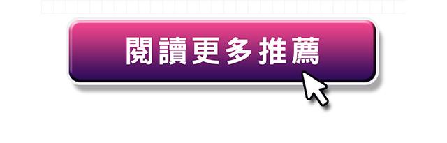 f101_14周年慶-Mobile版_20191104_V4_20