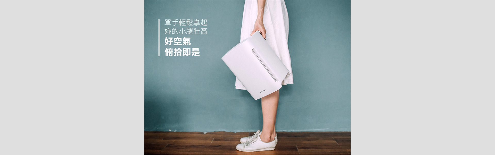 f101_14周年慶-Mobile版_20191104_V4_pc_02