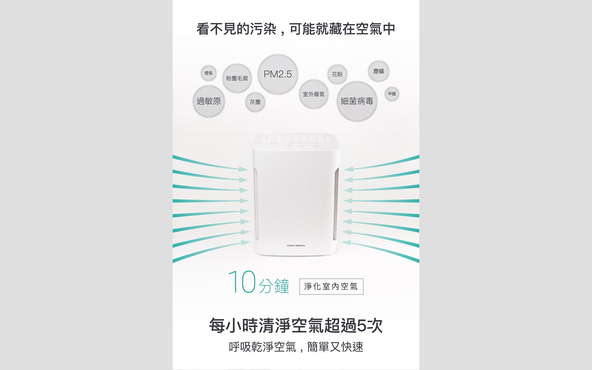f101_14周年慶-Mobile版_20191104_V4_pc_05