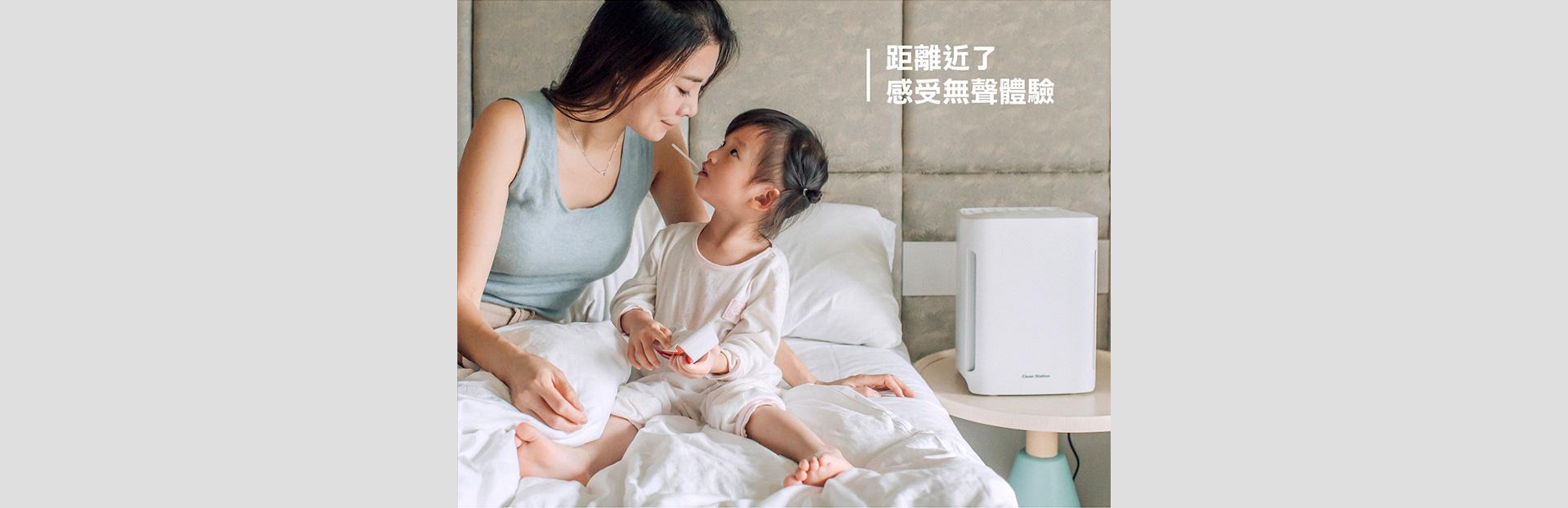 f101_14周年慶-Mobile版_20191104_V4_pc_06