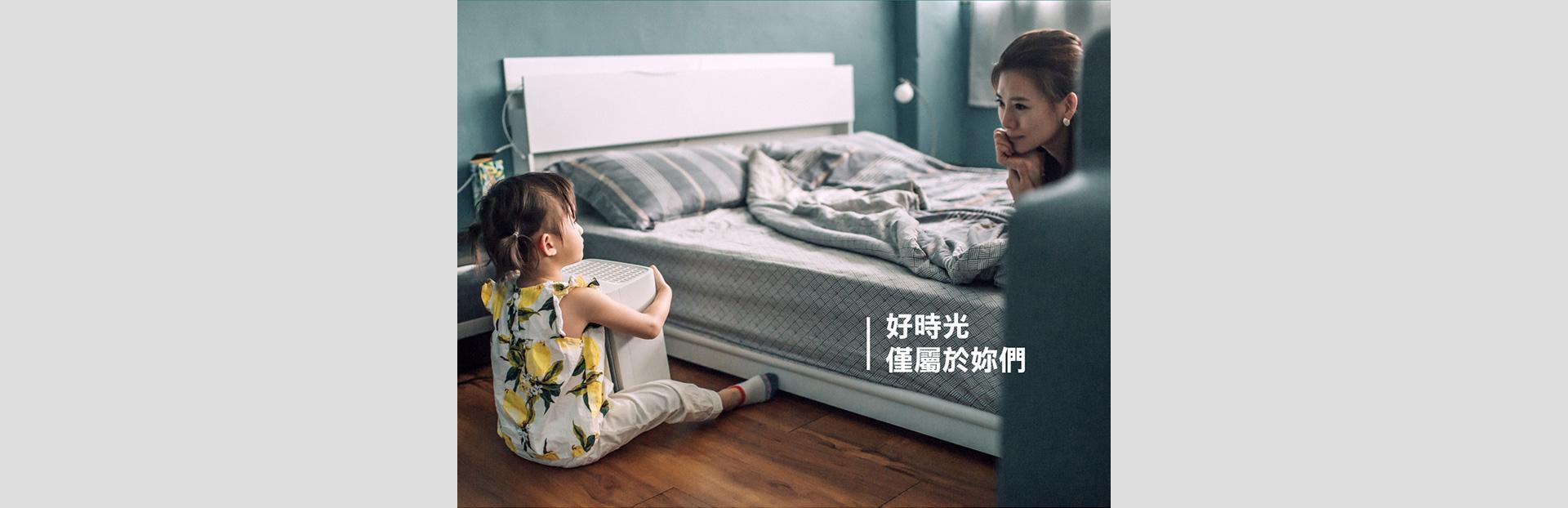 f101_14周年慶-Mobile版_20191104_V4_pc_09