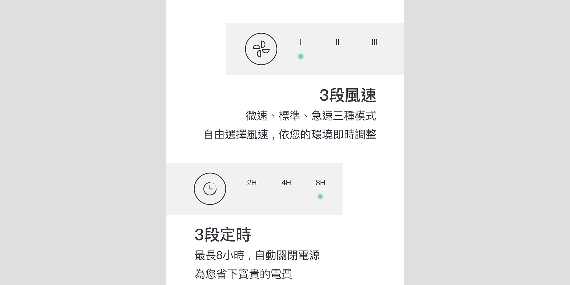 f101_14周年慶-Mobile版_20191104_V4_pc_10
