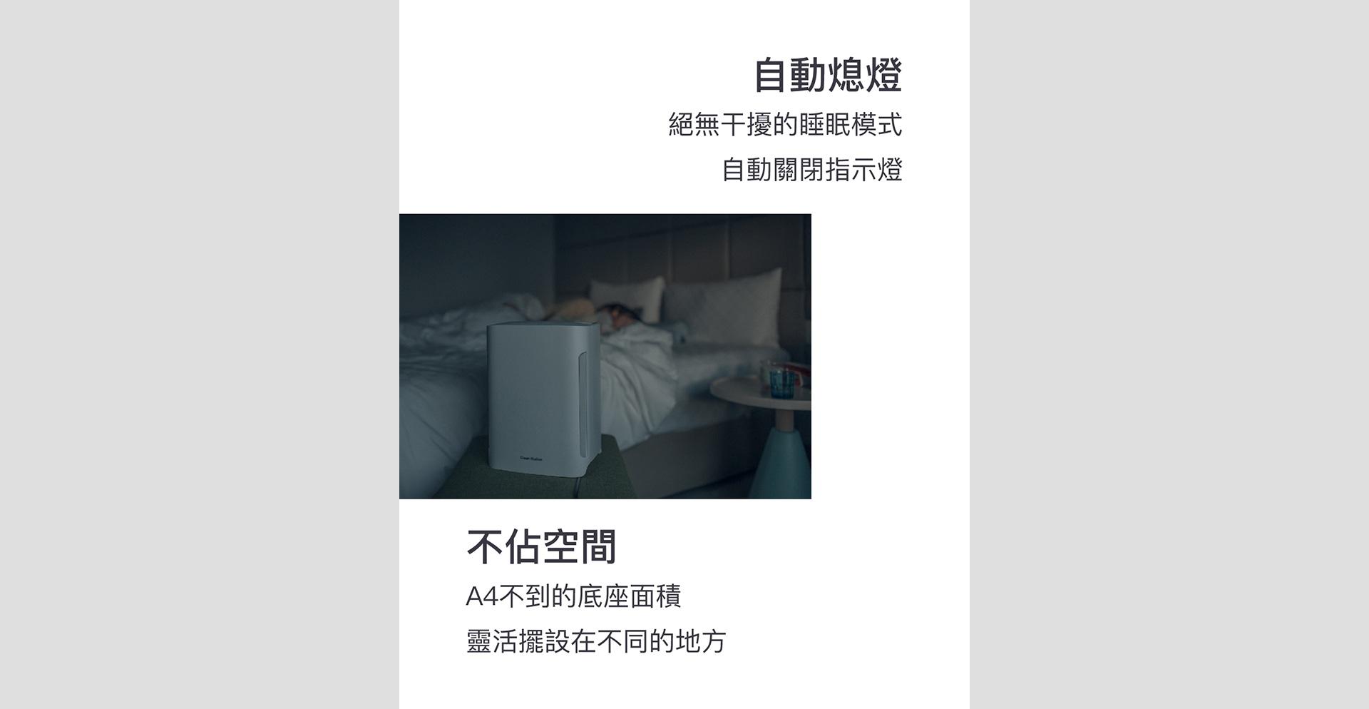 f101_14周年慶-Mobile版_20191104_V4_pc_11