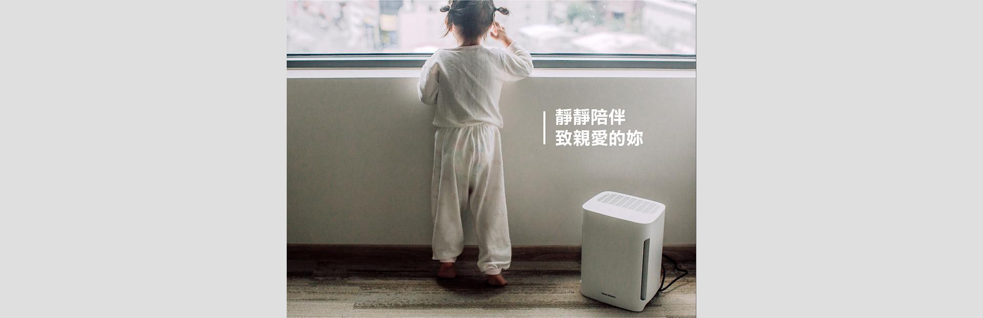 f101_14周年慶-Mobile版_20191104_V4_pc_12