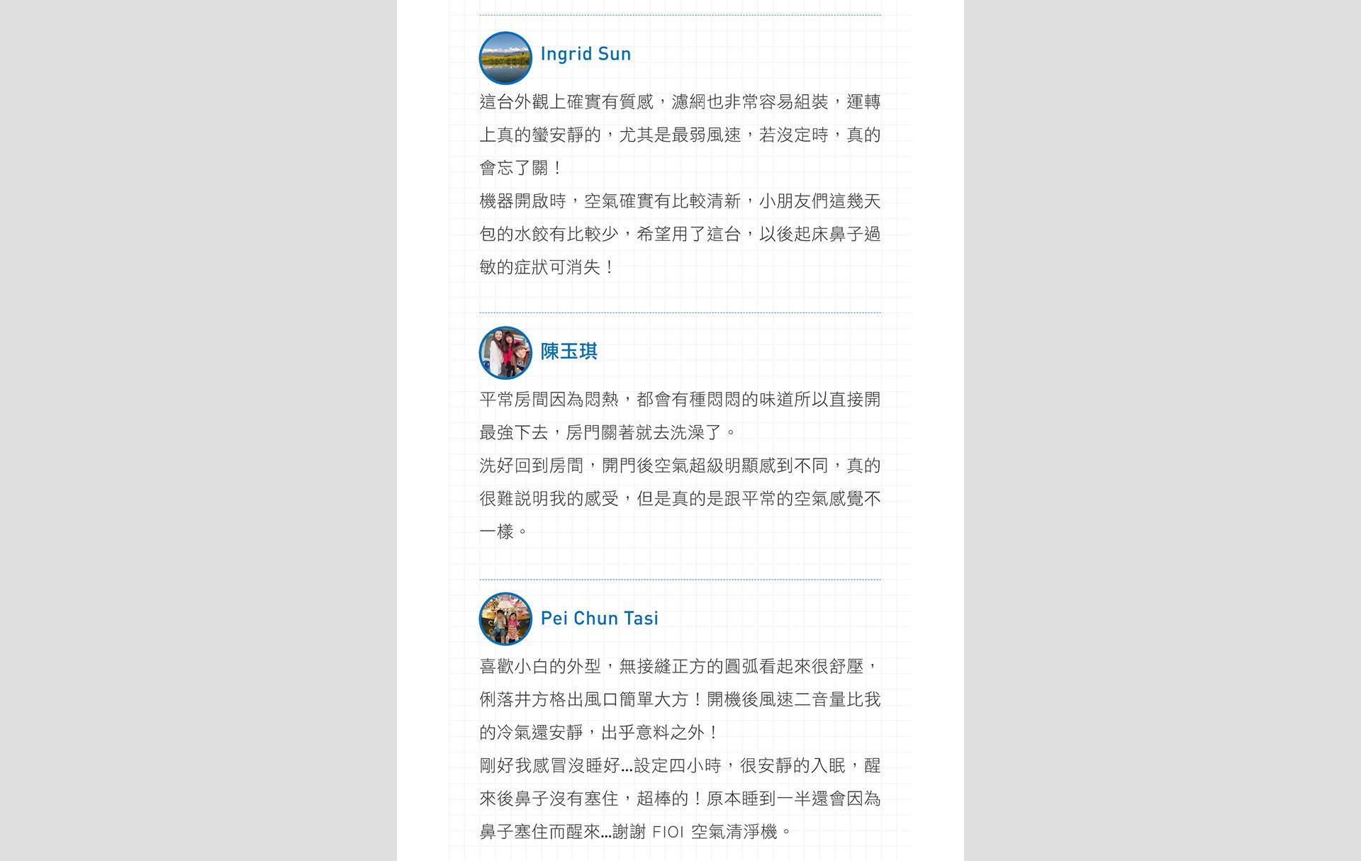 f101_14周年慶-Mobile版_20191104_V4_pc_19