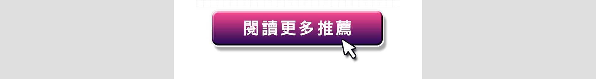 f101_14周年慶-Mobile版_20191104_V4_pc_20