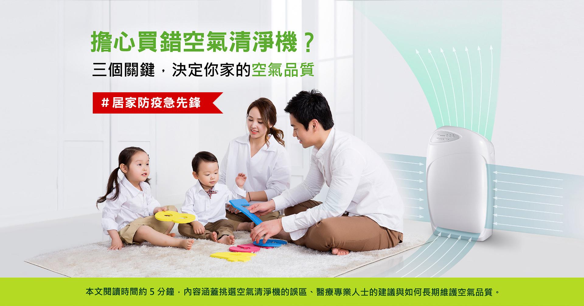 切圖_克立淨-20200206-PC-01_01