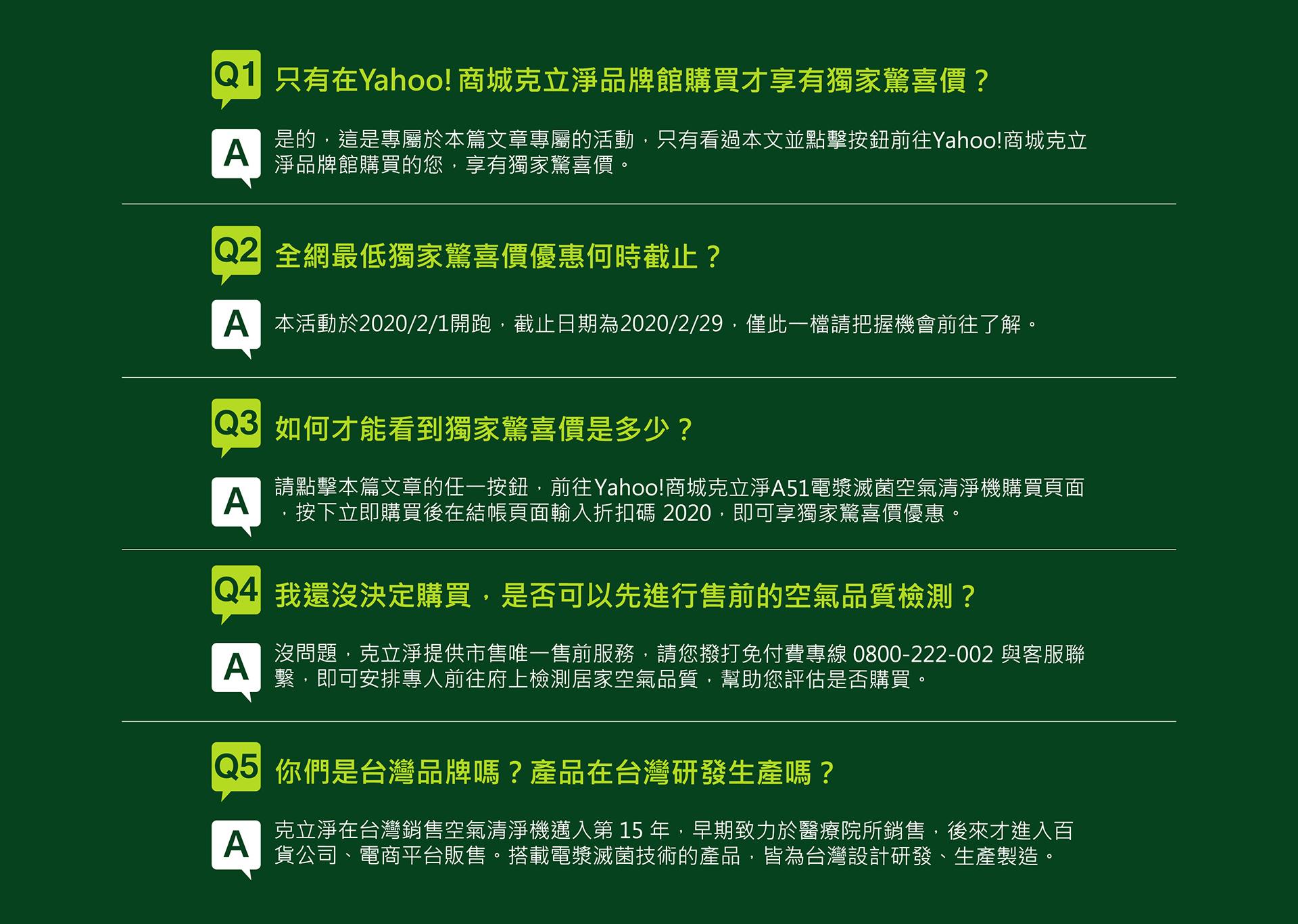 切圖_克立淨-20200206-PC-01_15