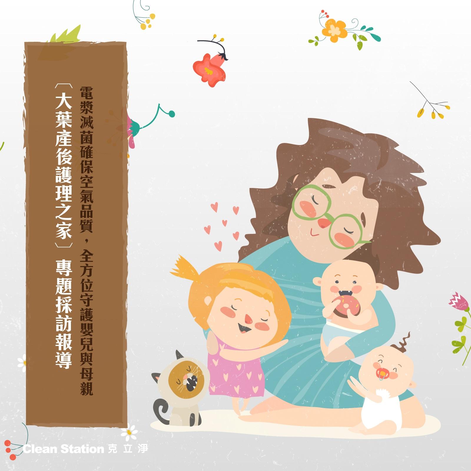 1112-FB 愉(二校)