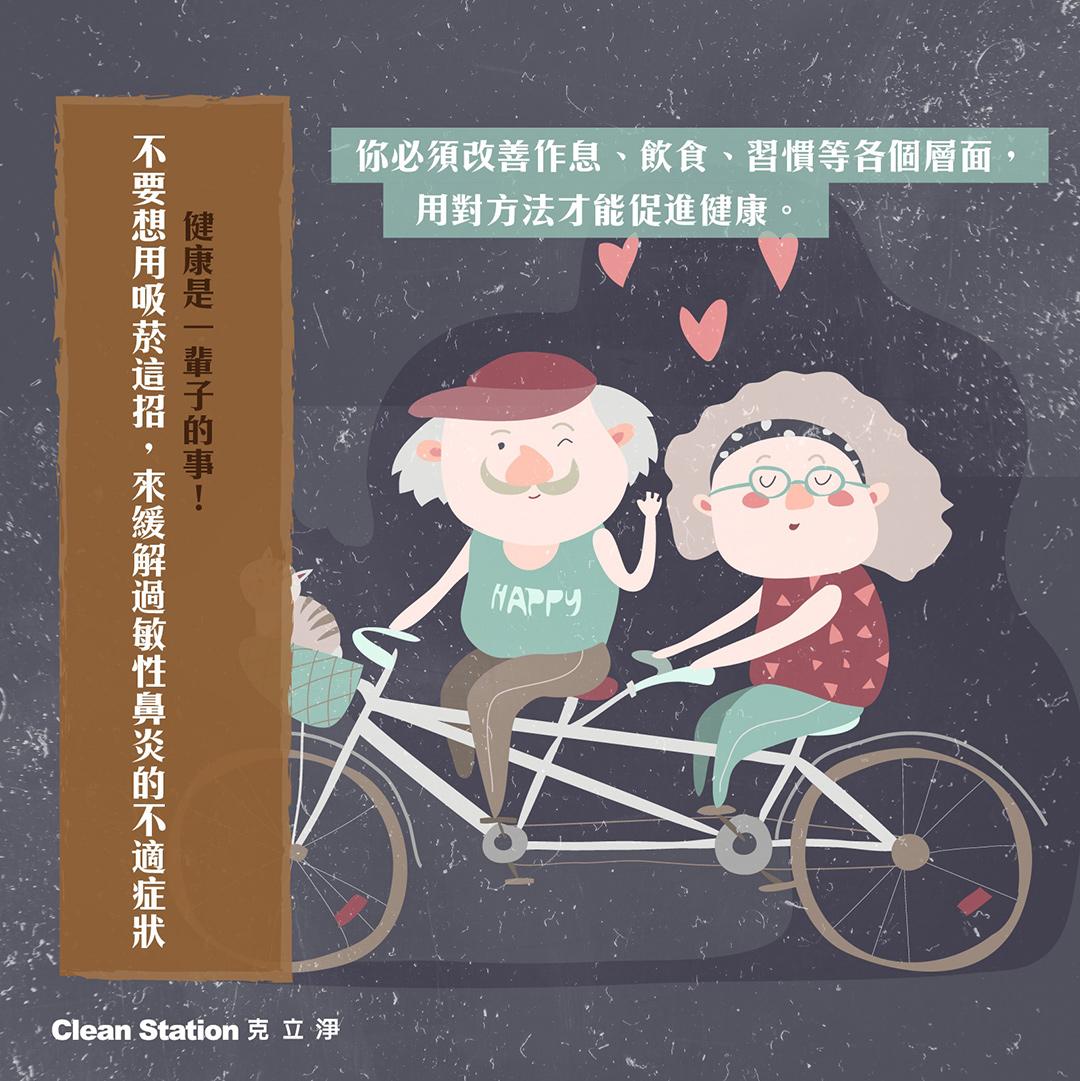 1120-FB-愉-s