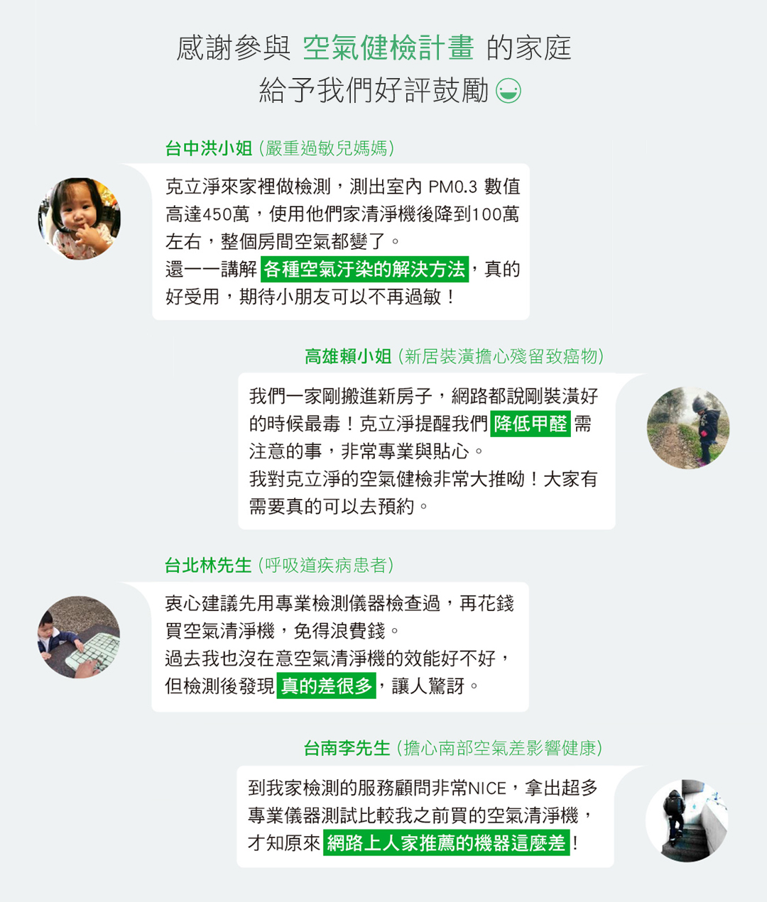 2020居檢新lp-002-5