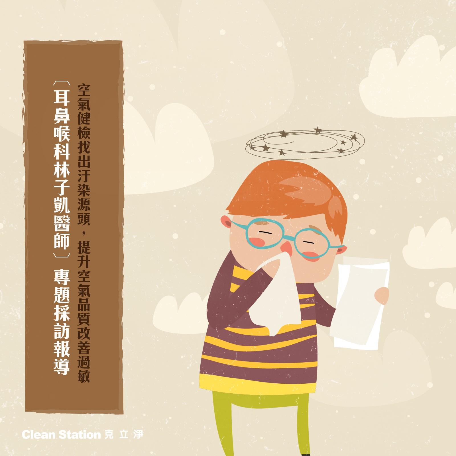 1126-FB 愉