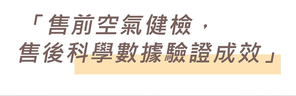轉Final克立淨-20200220-MB-1-01-(2)_08