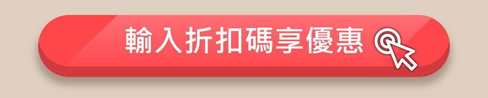 轉Final克立淨-20200220-MB-1-01-(2)_20