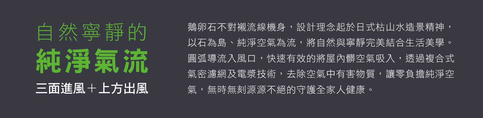 NEW週年慶LP_PC_20191112_v4_04