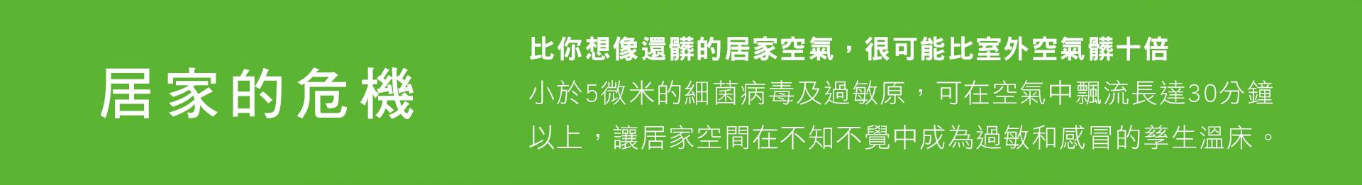 NEW週年慶LP_PC_20191112_v4_06