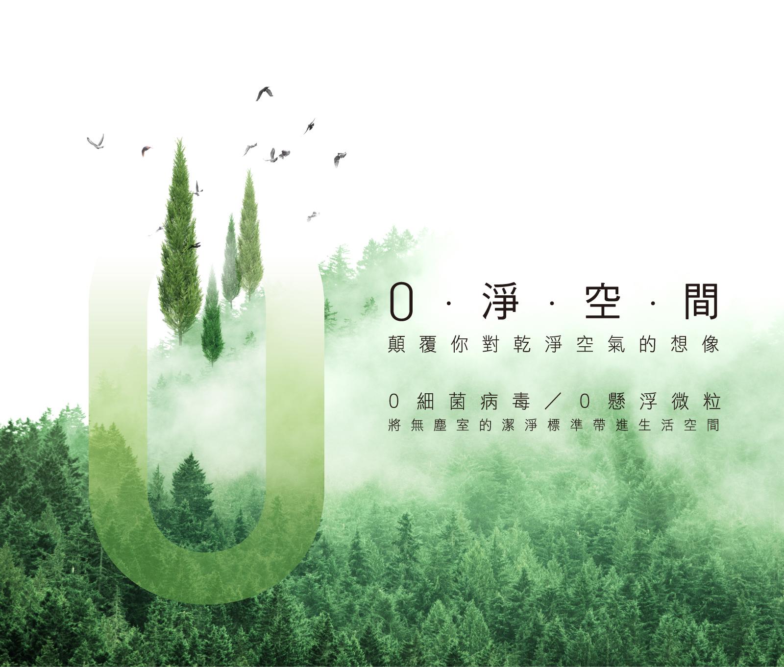 1-202007新官網首頁