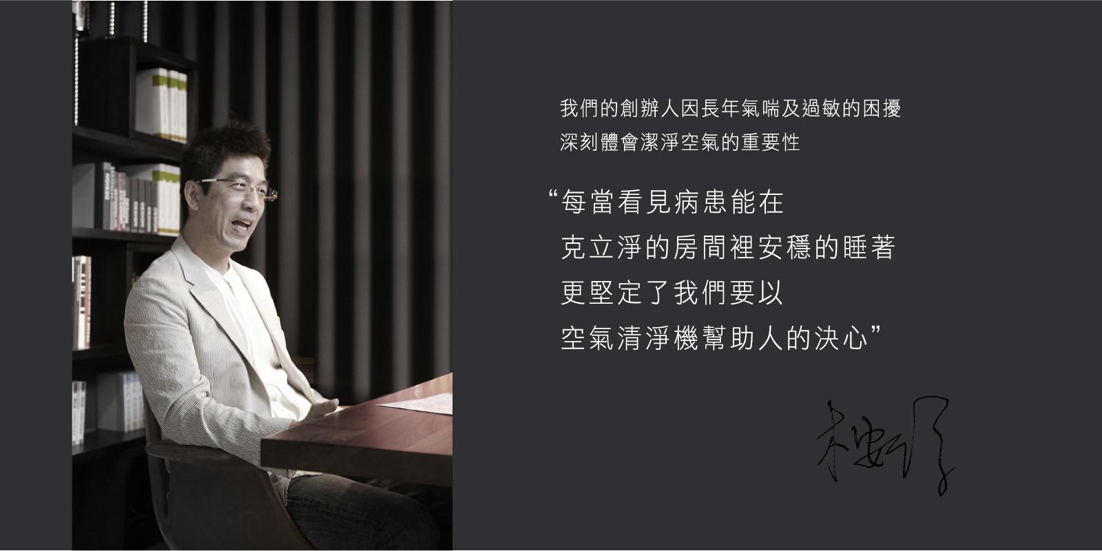 3-202007新官網首頁