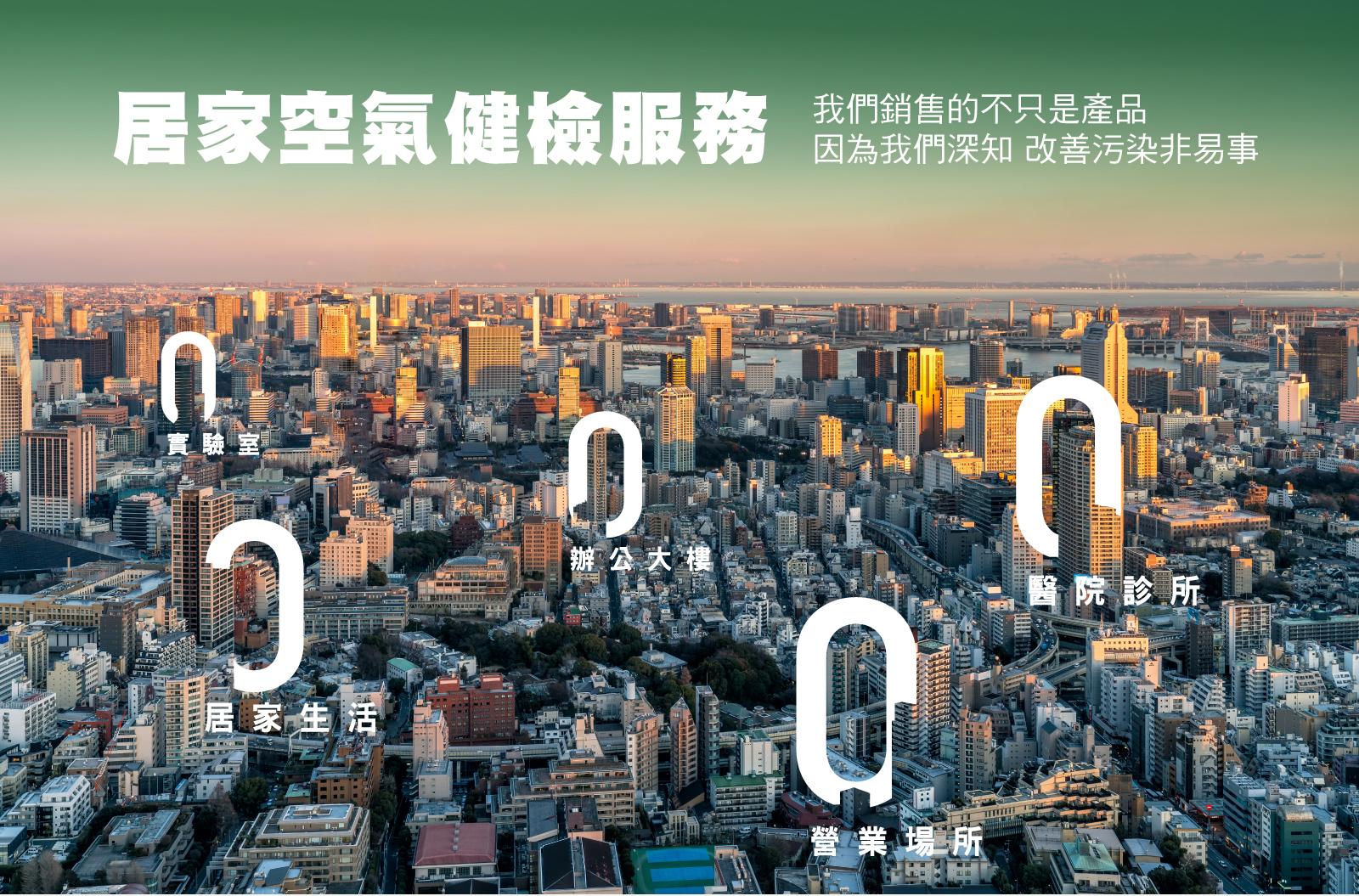 9-202007新官網首頁
