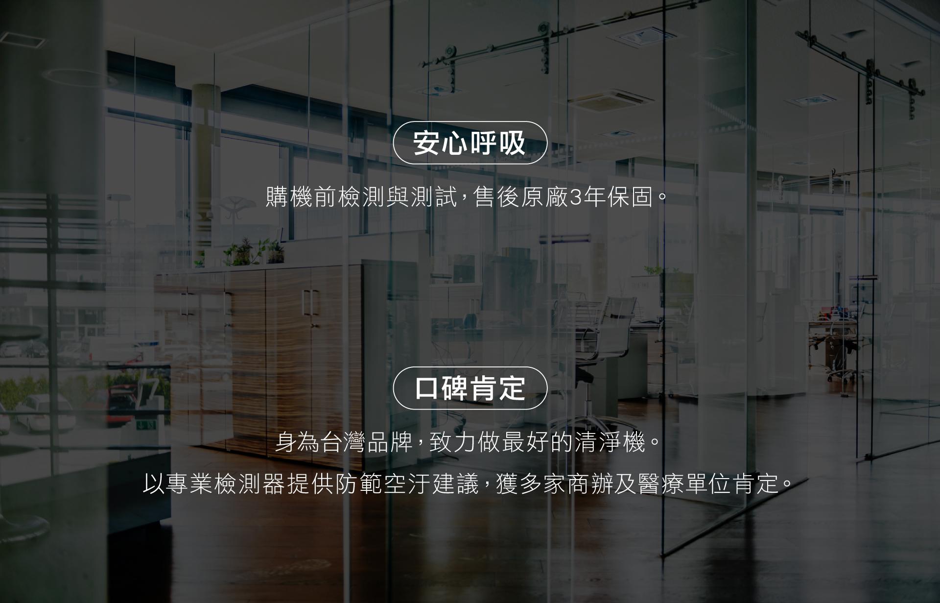 商用方案_F501克立淨商用空氣清淨機_04